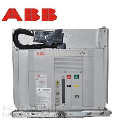 VD4真空断路器配件,VD4/Z.12.06.25厦门ABB中压开关