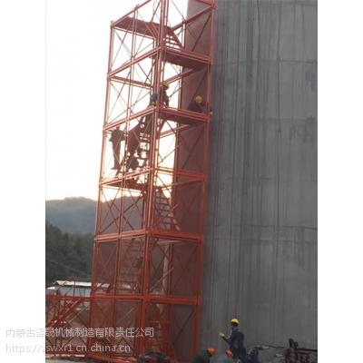 供应建筑施工施工安全梯笼 承载力强 安全可靠