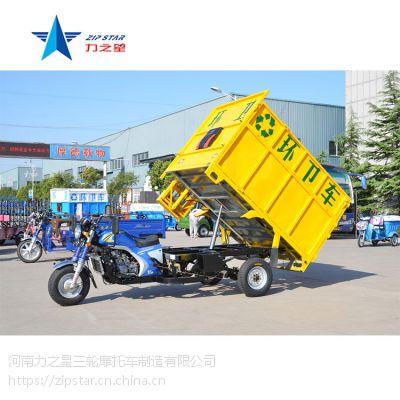 供应垃圾收集摩托车,有公告,可上牌。3500*1580*1850