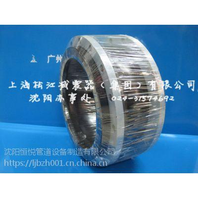 沈阳柴油机橡胶软接头/金属软管厂家
