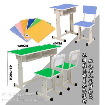 济宁培训学校升降课桌椅厂家直销,批发零售