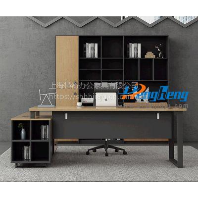 上海定制横衡经理办公桌WS519