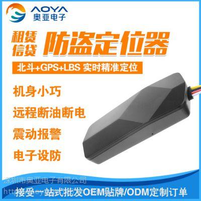 汽车摩托车GPS定位器奥亚T2D远程断油电智能报警车载定位器
