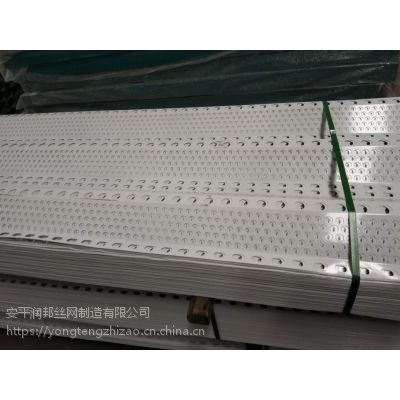 供应现货防风网铝板防风网4,6米挡风墙 椭圆型
