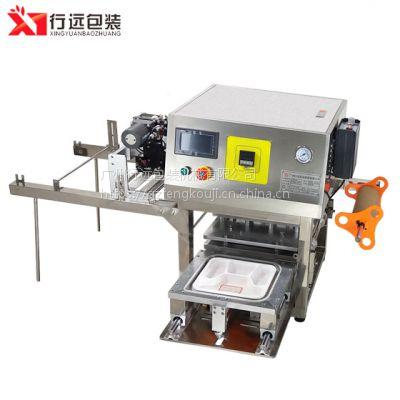 多格餐盒封口机 PP餐盒封口机 外卖打包盒封膜机定做 行远包装机械