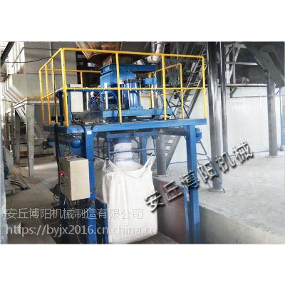 氧化锌吨袋包装机、粉体吨袋包装设备