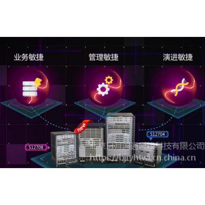 华为ES1D2X16SFC0 16端口万兆光接口板(FC,SFP+)现货供应18211179608
