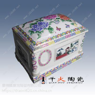 千火陶瓷 定做瓷器大棺材 殡葬用品批发