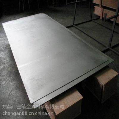 代理销售AgCul0国标优质银铜合金,价格规格