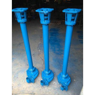 供应上海文都牌NL50-8型不锈钢防爆液下泥浆泵耐腐蚀污水泥浆泵长轴泵