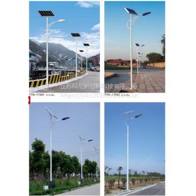 供应新农村LED太阳能道路灯 江苏科尼太阳能路灯