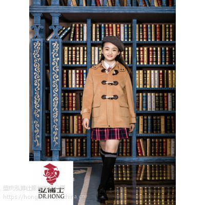 弘博士定制厂家-重庆英伦校服表格|品牌运动校服加盟