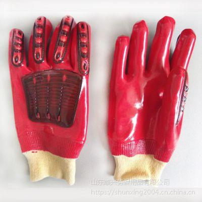 防震抗冲击手套 红色PVC光面罗口背部热塑性橡胶TPR 防水防油 开矿作业手套 山东顺兴六防