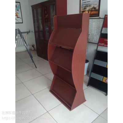 木质资料架售楼处资料架房地产展架定做木制展架户型图展架