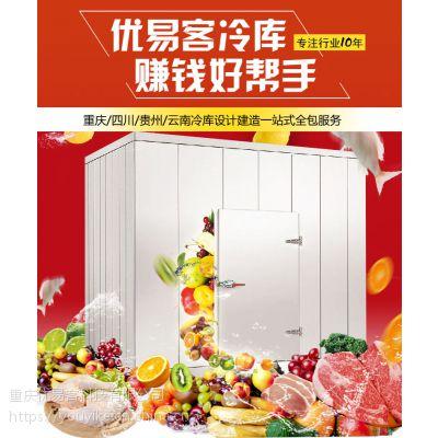 昆明冷库安装一个需要多少钱?