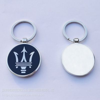 玛莎拉蒂钥匙扣 车标钥匙扣厂家 4s店促销礼品钥匙扣