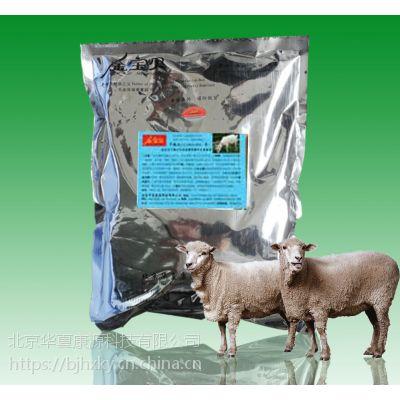 干撒式发酵床养羊菌种--招商