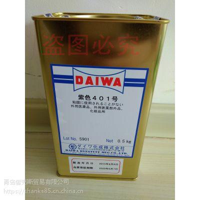 酸性紫43色素(日本原装进口紫色401号色素)CAS4430-18-6_CI60730