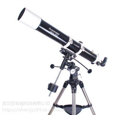 天文望远镜星特朗80DX星特朗望远镜内蒙古总代理