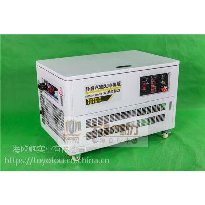 12kw静音汽油发电机组大泽动力