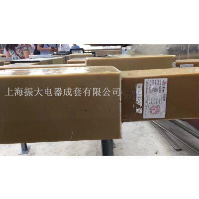 树脂浇注IP68母线槽 防水母线槽 防火母线 上海振大厂家直供
