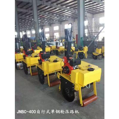 一直专注生产JNBC-400型自行式单钢轮压路机