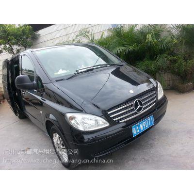 广州租车带司机奔驰9座包天多少钱南沙企业包年租9座奔驰商务公务用车