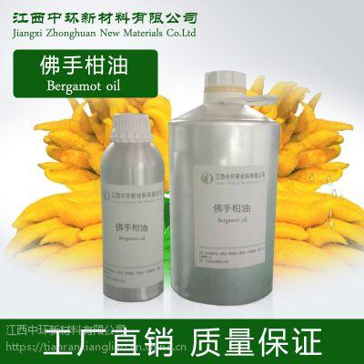 佛手柑油厂家批发 植物提取 佛手柑精油 化妆品用香料批发 小量起包邮