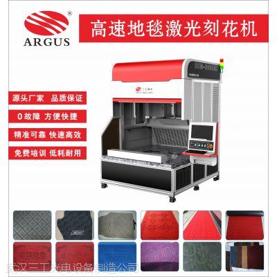 地毯激光雕刻机设备质量有保证 皮革服装激光打标