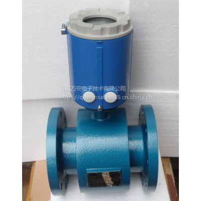污水电磁流量计厂家 智能电磁流量计价格