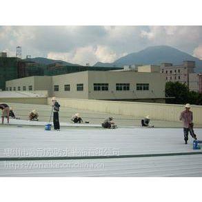 惠州市旧房漏水怎么办龙门厂房钢结构彩钢瓦屋顶防水补漏防腐工程公司