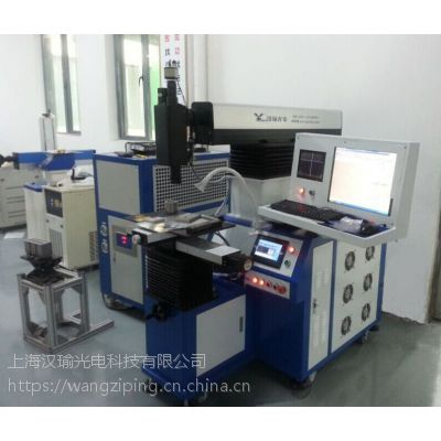上海汉瑜光电 变压器铁芯焊接机硅钢片铁芯焊接机