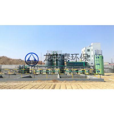 电催化氧化设备,颜料废水处理龙安泰技术先进