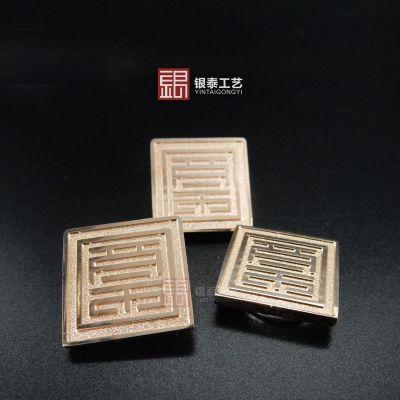 活动礼品银质徽章 铂金饰品厂家定制
