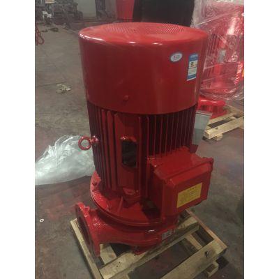 XBD7/25G-FLG消防泵/消火栓泵/喷淋泵3CF认证,水泵维修合同