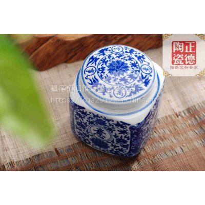 正德陶瓷批发景德镇陶瓷罐价格
