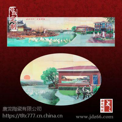 室内陶瓷壁画订制 礼品彩绘瓷板画订做 纪念瓷板画厂家