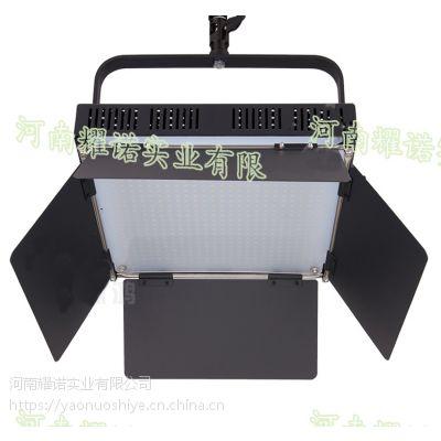 耀诺演播室YNSY-900P 50W影视平板灯摄影灯