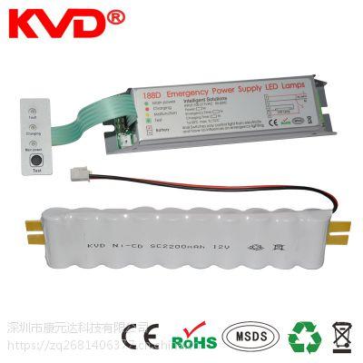KVD188D 供应18W led灯应急照明电源 优质应急电源厂家