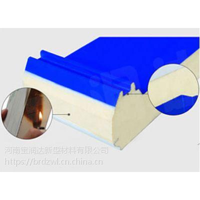 聚氨酯夹芯屋面墙面板 宝润达 聚氨酯封边岩棉复合板