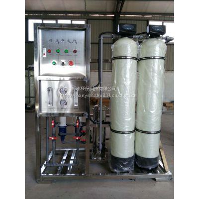 1吨/小时超滤净水机 超滤设备