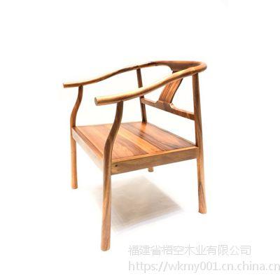 梧空木业南美胡桃木休闲椅 月牙椅 办公椅 喝茶椅
