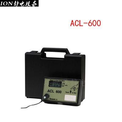 ACL-600静电释放仪