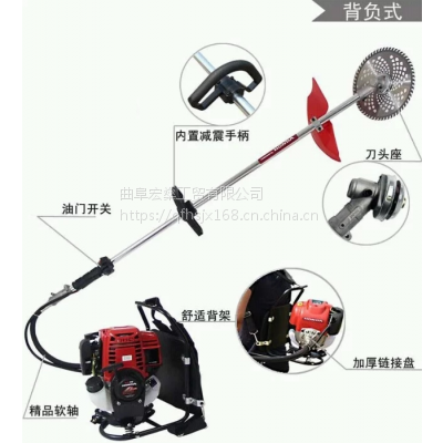 小型背负式除草机 汽油机动力背负式割草机
