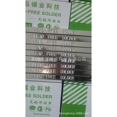 供应鑫邦牌高品质无铅锡条SnCu0.7量大优惠
