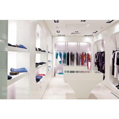 合肥服装店基本构造装修设计、布局吸睛是关键