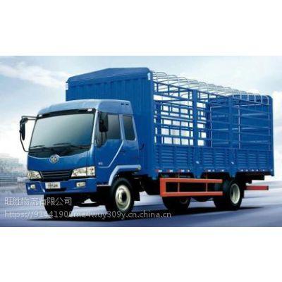 提供东莞全境回广西柳州城中回程车6米8高栏车厢式车联系