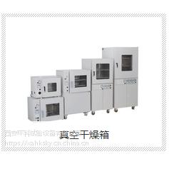 西安环科真空干燥箱ZK-100