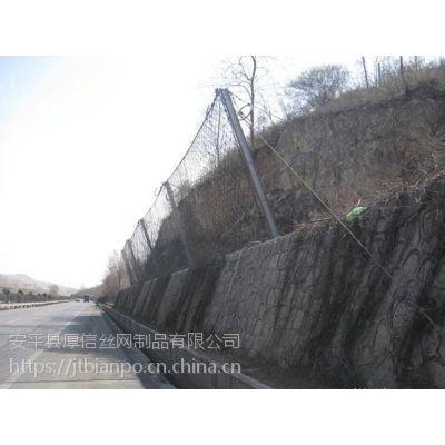 柔性边坡防护网施工