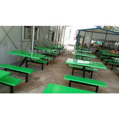 康腾推广优质玻璃钢餐桌椅 学校连体食堂餐桌定做 不锈钢桌子定做生产